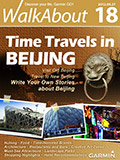 NO.018 Time Travels in Beijing v2.00