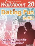 NO.020 Dating Fun in KL! v2.00