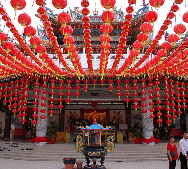 Malaysian Chinese Get Hitched
